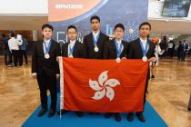 第五十屆國際物理奧林匹克 The 50th International Physics Olympiad
