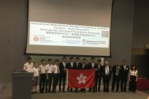 國際數學奧林匹克  International Mathematical Olympiad 2019